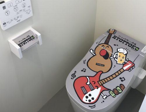 お店の看板デザインをトイレに。