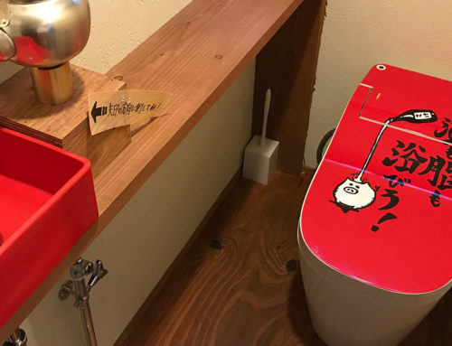 名刺デザインの転用で「トイレの蓋を閉めて財運UP!」
