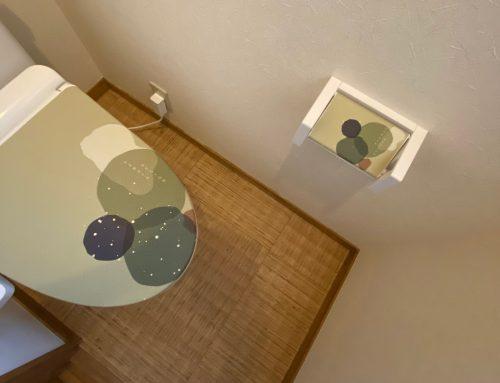 和風デザイントイレ